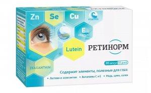 Витамины для глаз Ретинорм