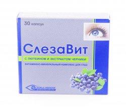 Витамины для глаз Слезавит