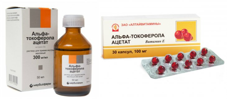 Токоферола ацетат