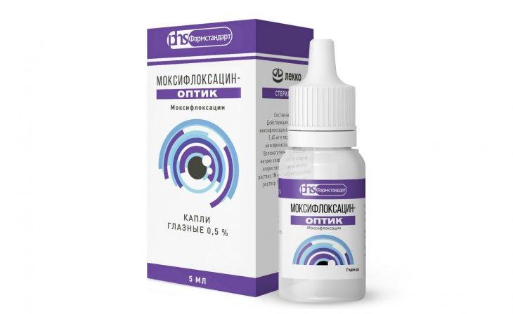 Глазные капли Моксифлоксацин